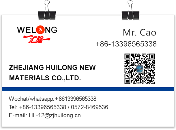 Zhejiang Huilong New Materials Co.,Ltd.